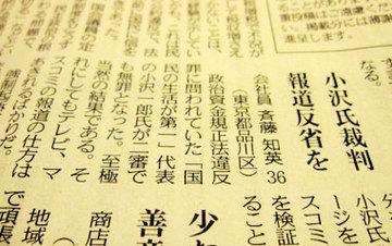 tokyo-np-20121117-2.jpg